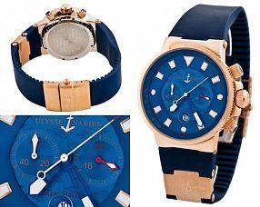 Мужские часы Ulysse Nardin  №MX1285