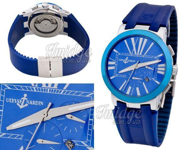 Мужские часы Ulysse Nardin  №MX1224