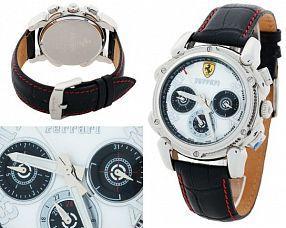 Мужские часы Ferrari  №MX2522