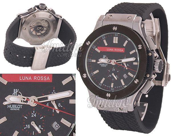 Мужские часы Hublot  №MX0223