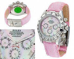 Копия часов Rolex  №MX2861
