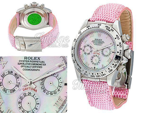 Женские часы Rolex  №MX2861