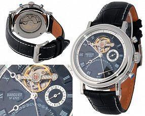 Копия часов Breguet  №MX0159