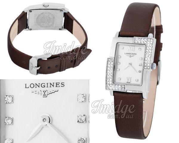 Копия часов Longines  №MX1934