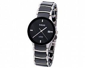 Копия часов Rado Модель №MX1173