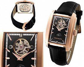 Мужские часы Patek Philippe  №N2532