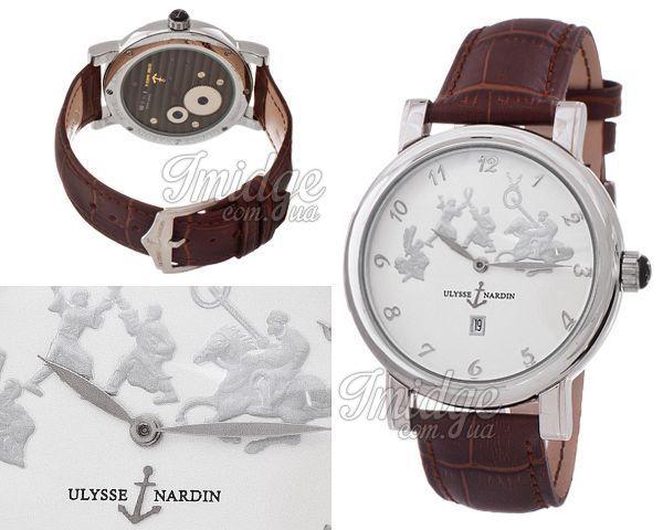 Мужские часы Ulysse Nardin  №MX1648