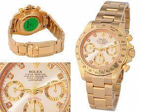 Копия часов Rolex  №M3772-2