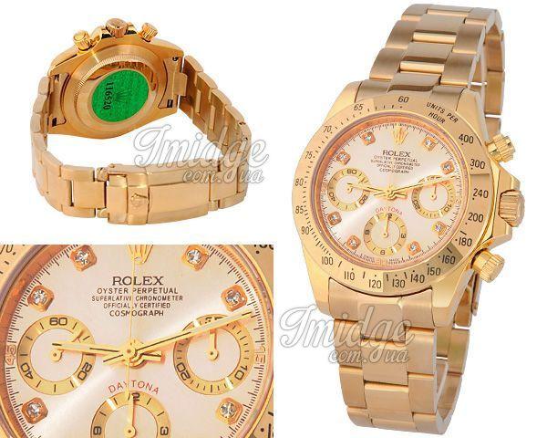 Мужские часы Rolex  №M3772-2