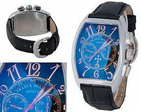 Мужские часы Franck Muller  №N0635