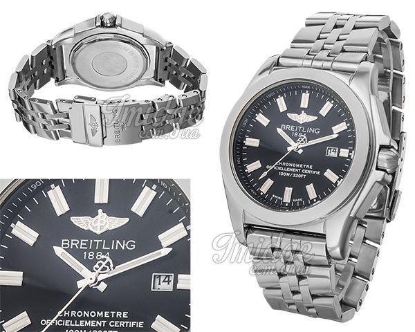 Мужские часы Breitling  №MX3295