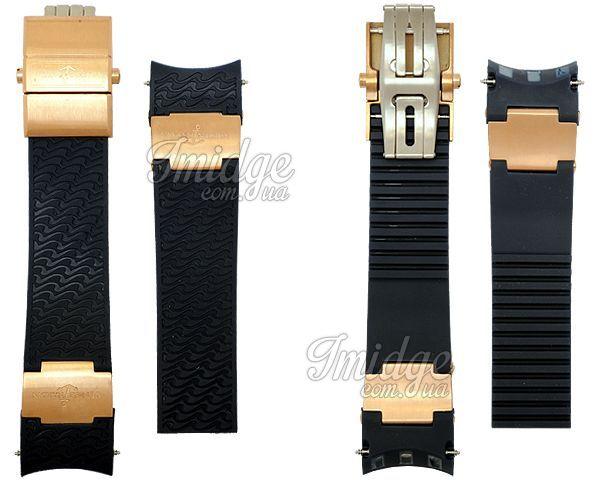 Ремень для часов Ulysse Nardin  R239