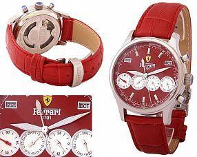 Копия часов Ferrari  №MX0850