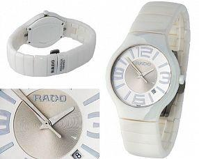 Копия часов Rado  №MX0405