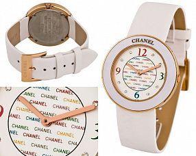 Копия часов Chanel  №MX1306