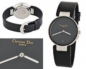 Копия часов Christian Dior  №M3479