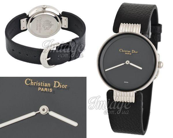 Женские часы Christian Dior  №M3479