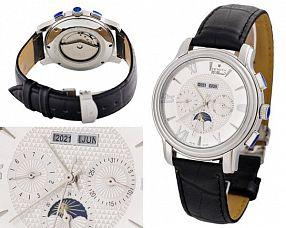 Копия часов Zenith  №MX1430