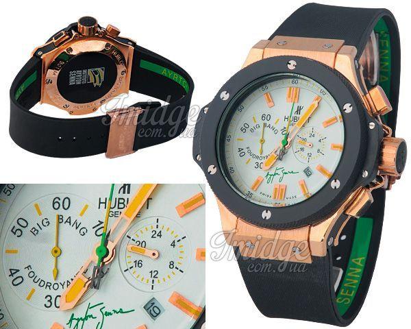 Мужские часы Hublot  №N0593