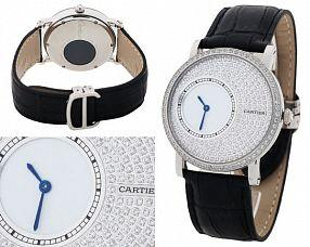 Женские часы Cartier  №N2065