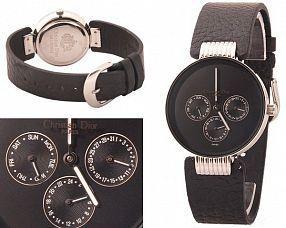Копия часов Christian Dior  №MX0330