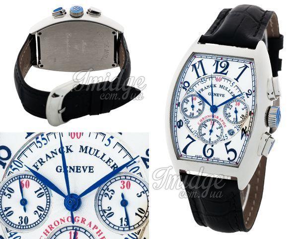 Мужские часы Franck Muller  №MX2464