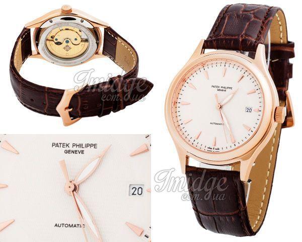 Мужские часы Patek Philippe  №MX2093
