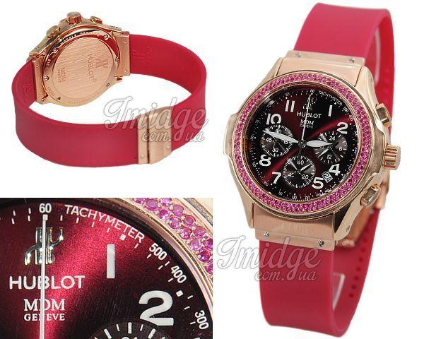 Женские часы Hublot  №M4553