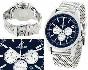 Мужские часы Breitling  №N1767