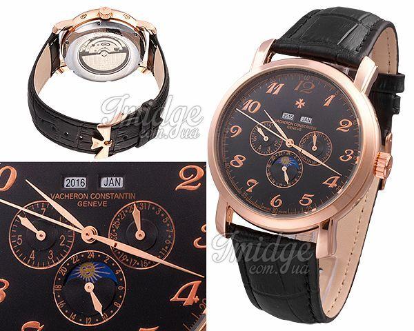 Мужские часы Vacheron Constantin  №MX3062