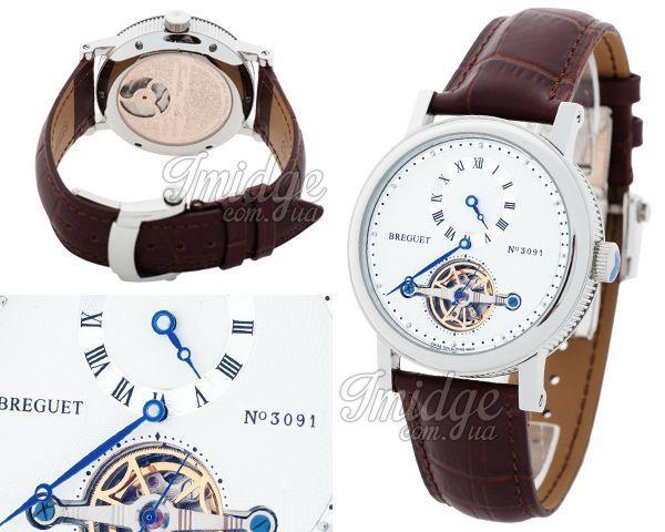 Мужские часы Breguet  №MX2535