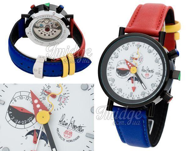Мужские часы Alain Silberstein  №MX1826