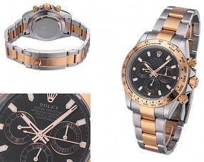 Копия часов Rolex  №MX3498