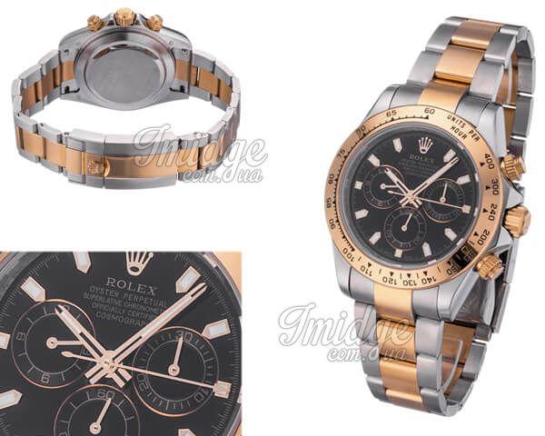 Мужские часы Rolex  №MX3498