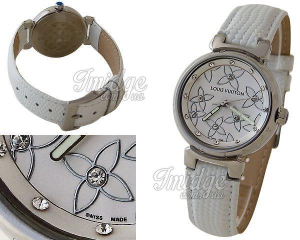 Женские часы Louis Vuitton  №S020