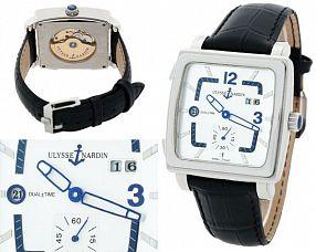 Мужские часы Ulysse Nardin  №MX2556