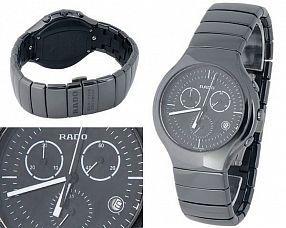 Мужские часы Rado  №MX0583