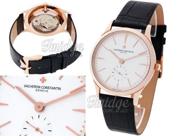 Мужские часы Vacheron Constantin  №MX2733