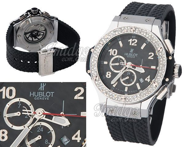 Унисекс часы Hublot  №MX0669