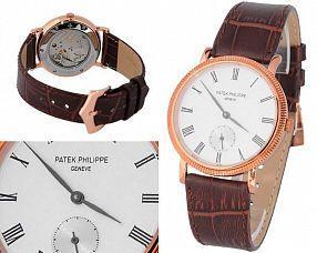 Мужские часы Patek Philippe  №MX0511