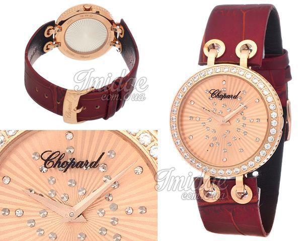 Женские часы Chopard   №N1011