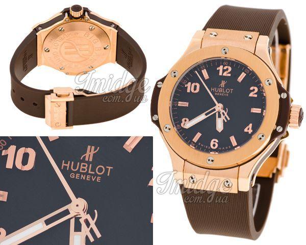 Женские часы Hublot  №M4703