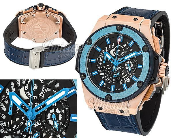 Мужские часы Hublot  №N2150
