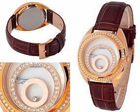 Копия часов Chopard  №N0320