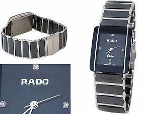 Унисекс часы Rado  №M2468