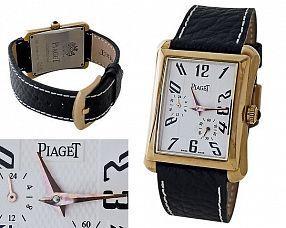 Копия часов Piaget  №H0961