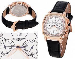 Унисекс часы Patek Philippe  №MX2158