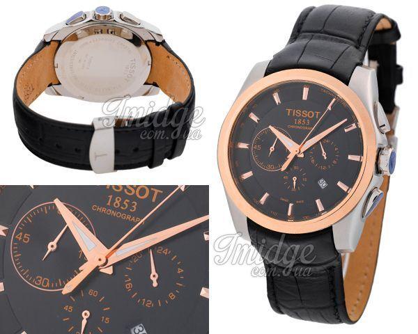 Мужские часы Tissot  №MX1789