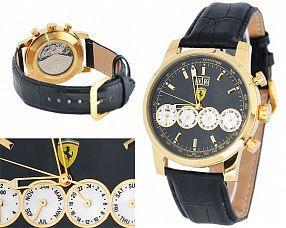 Мужские часы Ferrari  №M3645