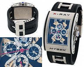 Копия часов Hysek  №MX2615